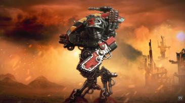 """Новая модель Имперского Рыцаря - """"Оруженосец"""""""