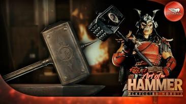 Русские кузнецы из Пскова выковали молот Шао Кана из Mortal Kombat 11