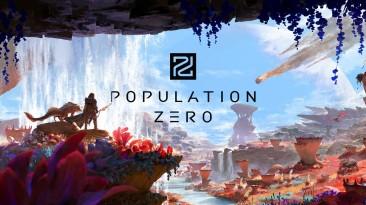 Взгляд в Будущее: Дорожная Карта Population Zero
