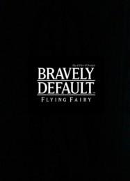 Обложка игры Bravely Default