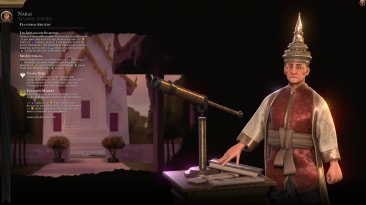 "Sid Meier's Civilization 6 ""Сиам: Нарай / Sukritact's Narai (Siam) [RUS]"""