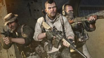Анонс близок? Покупатели ремастера Modern Warfare 3 получат скин Соупа для Warzone - он уже замечен в игре