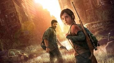 В ремейке Last of Us будет не только повышение разрешения и улучшение производительности