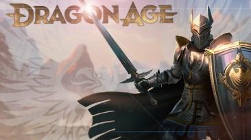 Очередной концепт-арт Dragon Age 4 демонстрирует Серого Стража