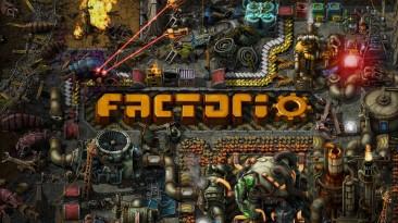 "Factorio ""Большая сборка хардкор эдишн v1.3 (1.0.0)"""