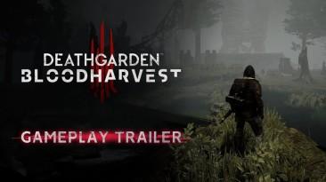 Deathgarden Bloodharvest умерла. Разработчики назвали дату закрытия серверов