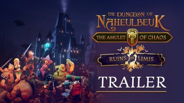 Для The Dungeon of Naheulbeuk: The Amulet of Chaos анонсировано первое дополнение