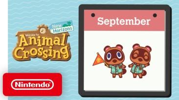 Вышел трейлер сентябрьского обновления Animal Crossing: New Horizons