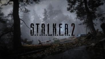 В сеть утекли ассеты для S.T.A.L.K.E.R. 2