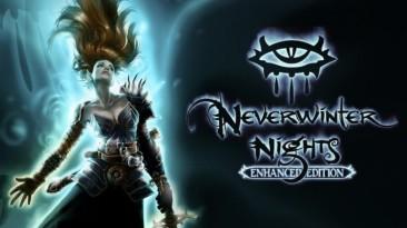 Neverwinter Nights: Enhanced Edition вышла в GOG