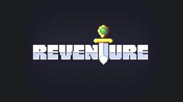 Релизный трейлер Reventure
