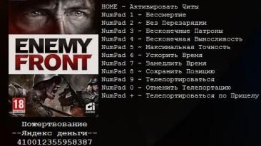 Enemy Front: Трейнер/Trainer (+9) [1.0] {Aleksander D}