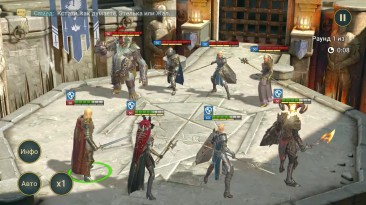 Все о характеристиках, навыках, штрафах и бафах в Raid: Shadow Legends