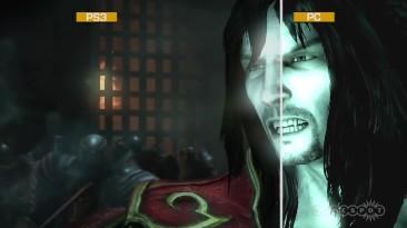"Castlevania: Lords of Shadow 2 ""Сравнение графики PC и PS3"""