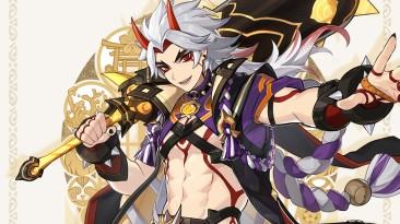 Для Genshin Impact показали новых играбельных персонажей: Аратаки Итто и Гору