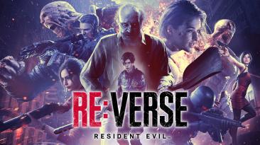 Похоже, сетевая Resident Evil Re:Verse уехала на лето