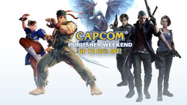 В Steam стартовала распродажа игр от Capcom - Devil May Cry 5, Resident Evil 3 и другие игры