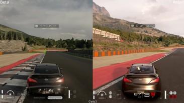 Сравнение графики - Gran Turismo Sport Beta vs Retail PS4 Pro (Cycu1)