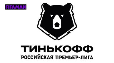 "FIFA 20 ""Патч РПЛ Сезон 19/20"""