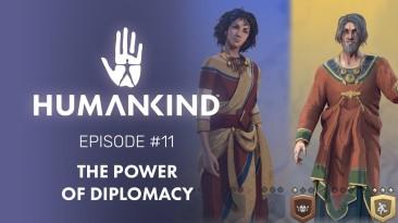 Новый трейлер Humankind демонстрирующий силу дипломатии