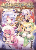 Record of Agarest War: Mariage
