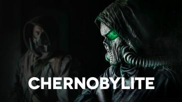 """Разработчики """"Chernobylite"""" добавили визуальных улучшений в мир игры"""