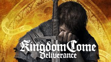 """Kingdom Come: Deliverance """"Официальный инструмент для создания модов"""""""