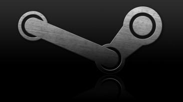 В Steam стартовали скидки на все выходные.