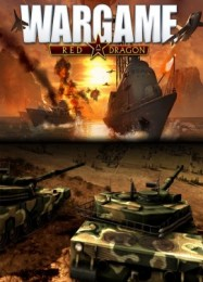 Обложка игры Wargame Red Dragon: The Millionth Mile