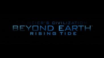 Анонсировано дополнение Civilization: Beyond Earth- Rising Tide