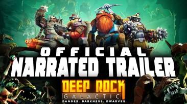 """В подземелье мы пойдём - опубликован новый трейлер Deep Rock Galactic, игра покидает """"Ранний доступ"""""""