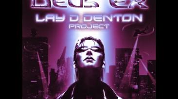 """Deus Ex """"Возможность игры за женского персонажа - The Lay D Denton Project"""""""