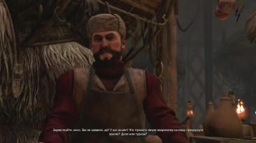 Syberia 3 (Сибирь 3). Прохождение. Часть 3. Подделка документов