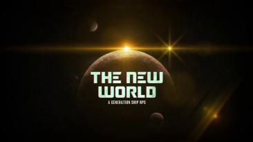 Дебютный трейлер и страничка The New World в Steam