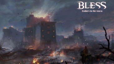 """Rebuild Project"": для Bless не все потеряно?"
