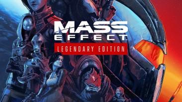 Mass Effect Legendary Edition (Mass Effect 1): Таблица для Cheat Engine [UPD: 16.06.2021] {gideon25}