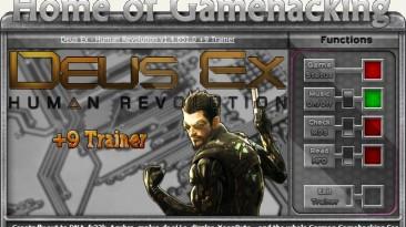 Deus Ex: Human Revolution ~ The Missing Link: Трейнер/Trainer (+9) [1.4.66.0] {sILeNt heLLsCrEAm / HoG}