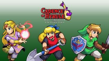 На Nintendo Switch доступна Cadence of Hyrule