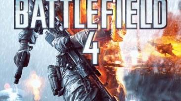 Battlefield 4: Трейнер/Trainer (+3) [1.2: 64 Bit] {iNvIcTUs oRCuS / HoG}