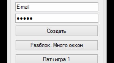 "Need for Speed World ""Utility - IcoCreator"""