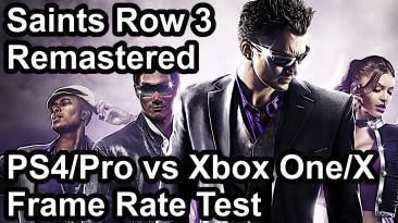 Сравнение производительности Saints Row: The Third Remastered