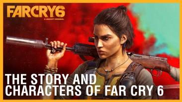 Новое видео Far Cry 6 подробнее рассказывает о персонажах и истории