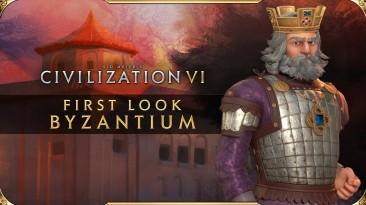 Новый трейлер Sid Meier's Civilization 6 представляет Византию