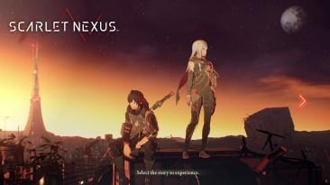 Для Scarlet Nexus вышла демо-версия
