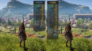 Assassin's Creed Odyssey - Сравнение производительности i5 8600K vs. i7 8700K (GTX 1080 Ti 16GB RAM)