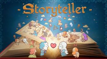 Анонсирована Storyteller: игра-головоломка, в которой историю создаете вы сами