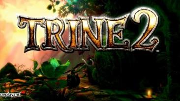 Консольная версия Trine 2 прибудет на этой неделе
