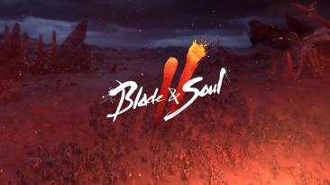 4 миллиона - новый рекорд по предварительным регистрациям в Blade & Soul 2