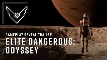 Первый взгляд на массивное расширение Elite Dangerous: Odyssey