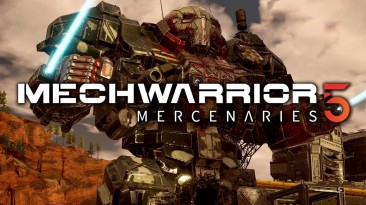 MechWarrior 5: Mercenaries выйдет на Xbox Series X|S и Xbox One